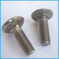 Buy cheap Carriage bolts from wholesalers