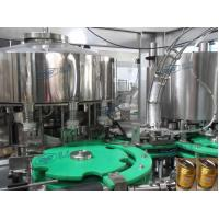 Buy cheap Beer Can Filling Line product