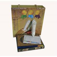 Best 2012 Hottest quran talking pen with 5 books tajweed function wholesale