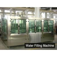 Buy cheap Automatic Water Filling Machines XGF50-50-15 For Liquid / PET Bottle product