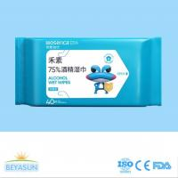Buy cheap 75% Medical Alcohol Anti Virus Wet Wipes Ready for Ship Antiseptic Disinfectant from wholesalers