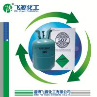 Best Mixing refrigerant gas R507 wholesale