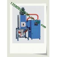 Best PET Crystallization Drying Equipment retailer wanted wholesale