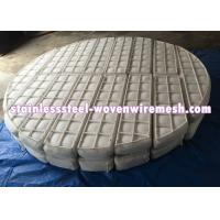 China PTFE / FEP / ETFE / PVDF Mesh Pad Mist Eliminator For Chemical Industry on sale