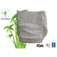 China Soft Fleece Bamboo Cloth Diapers For New Borns Hold Water Long Available on sale