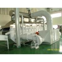 China Vibration Fluid Bed Dryer on sale