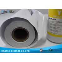 Best Matte Surface Inkjet Media Supplies Micro - Porous Self Adhesive RC Photo Paper 190gsm wholesale