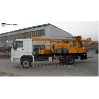 Buy cheap Full Hydraulic Crawler Core Drill Rig for Mineral Surface Coring from wholesalers
