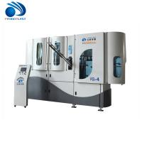 Best FG 4 Cavities Fully Automatic Blow Moulding Machine 6500 Bph With CE Pass wholesale
