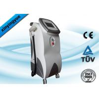 Best Vertical 1064 532 nm Q Switch ND YAG Laser Tattoo Removal Equipment wholesale