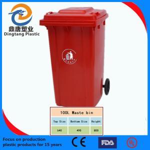 Best round rubbish bins wholesale