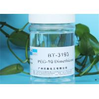 Best TDS SGS Polyether Silicone Fluid / Low Viscosity Silicone Oil For Skin Care Creams wholesale