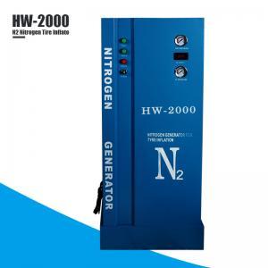 Best CE HW-2000  Nitrogen Gas Tyre Inflator N2 Tyre Inflator For Mini Bus wholesale