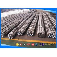 Best Heat Treatment AISI 8260 Hot Rolled Steel Rod Size 10 - 350mm For Automobile wholesale