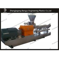 Best PA Plastic Granulator Machine Plastic Extrusion Machinery Low Noise wholesale