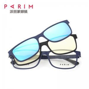 China Adult Blue Red Black Polarized Clip On Sunglasses , Clip On Eyewear Men Unisex on sale