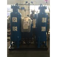 Best Tower Type Pressure Swing Adsorption Psa Nitrogen System For Chemical Industry With Air Compressor wholesale