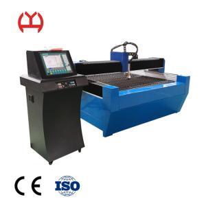 Best OEM Desktop Laser Cutting Machine , CNC Plasma Cutter 0-8000mm/Min High Speed wholesale