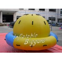 China Lake Floating Saturn Inflatable Water Game Yellow For PVC Inflatable Water Park on sale