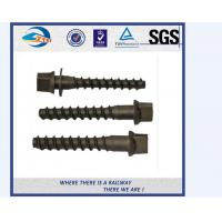 Buy cheap High Hardness Railway Screw Spike / Coach Screw used on high-speed tracks from wholesalers