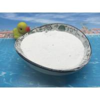 Cheap Trichloroisocyanuric Acid Powder TCCA Powder for Swimming Pools Water Treatment for sale