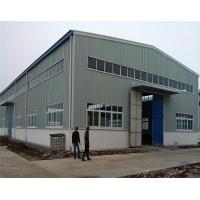 China Multi Span Prefabricated Steel Structure Industrial Prefab Factory Building on sale
