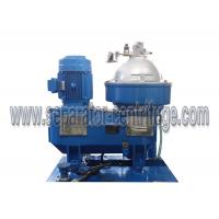 Best Oil Treatment System Disc Stack Centrifuge with Skid for Land Power Plant wholesale