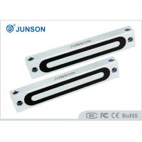Best 220lbs Fail Secure Magnetic Lock 12/24V DC JS-110 Suitable For Small Cabinet Door wholesale