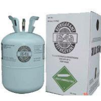 China Refrigerant 134a 30lbs DOT cylinder on sale