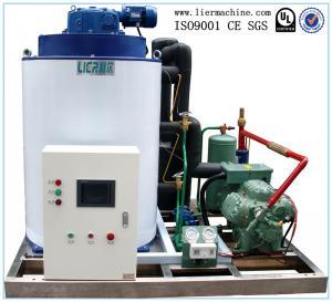 Best High Efficiency Commercial Ice Machine , Medicine Lab Refrigeration R22 wholesale
