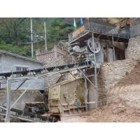 Buy cheap Primary Impact Crusher from wholesalers