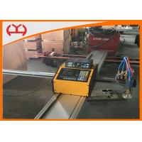 China Metal Processing Portable Pipe Cutting Machine High Precision Mini Shaped Size on sale