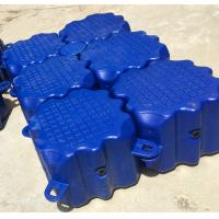 Best Blue Floating Dock Plastic Pontoon Cubes UV Resistant High Tensile Strength wholesale