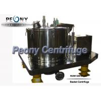 PPBL Bag Lifting Discharge Centrifuge Equipment Intermittent Operation