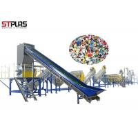 China PP PE Bottles Hdpe Plastic Recycling Machine Automatic 12 Months Warranty on sale