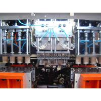 Best LDPE Or HDPE Plastic Bottle Blow Molding Machine MP55D-4 With Servo System wholesale