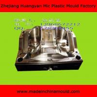 China Plastic Toys Injection Mould Kids Toy Mould Supplier on sale