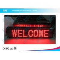 China Indoor P7.62 Led Moving Message Display , Double sided scrolling LED display on sale