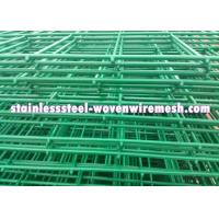 Best Low Carbon Steel Welded Wire Mesh Fencing Panels Curved Excellent Corrosion Resistance wholesale