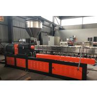 Best Recycle Double Screw Extruder , Highly Automatic Pellet Making Machine wholesale
