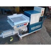 China Cement render machine for wall Automatic render machine Wall plaster machine on sale