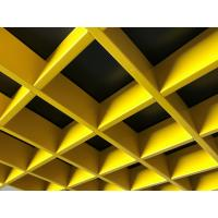 Best 0.4~0.7mm Open Cell Suspended Ceiling   Acoustic Performance  150x150mm / 200x200mm wholesale