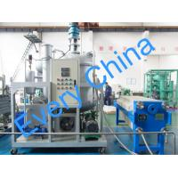 China YNZSY USED OIL RECYCLING MACHINE on sale