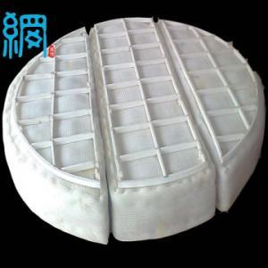 Best PP Wire Mesh Mist Eliminator wholesale