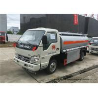 Best Forland 1000 Gallons Fuel Carrier Truck For Diesel Oil / Crude Oil 5000 Litres wholesale