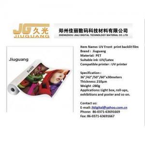 Best Eco solvent pet front print backlit film wholesale