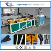Best Plastic Extrusion Machine PE PVC PA PP Flexible Conduits Single Wall Corrugated Pipe Manufacture Machine wholesale