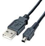 Best USB 2.0 Cable (SH-USB7006) wholesale