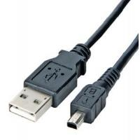 Best USB 2.0 Cable (SH-USB7006) wholesale