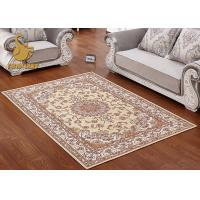 Buy cheap Swanlake Good Flexibility Persian Floor Rugs For Home Short Plush Material product